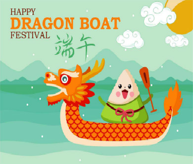 Holiday for Dragon Boat Festival  !! - Imagem
