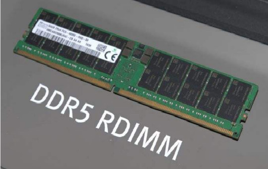 Micron's DDR5 further improves data center performance,